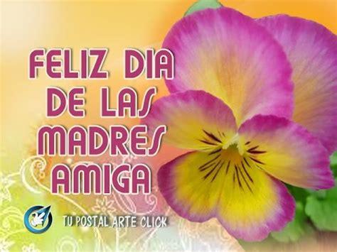 imagenes para una amiga x el dia de la mujer poemas para el dia de las madres para una hermana www