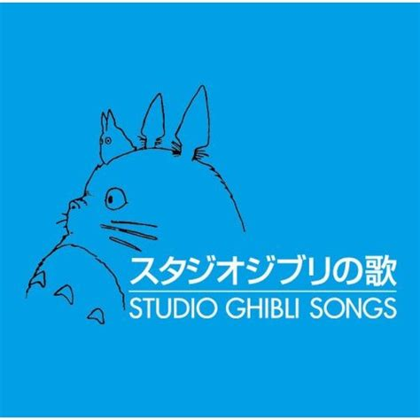 electro swing ghibli ghibli collaboration music collection soundflac