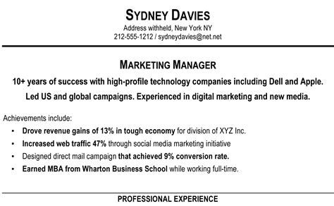 profile part of resume exle sidemcicek