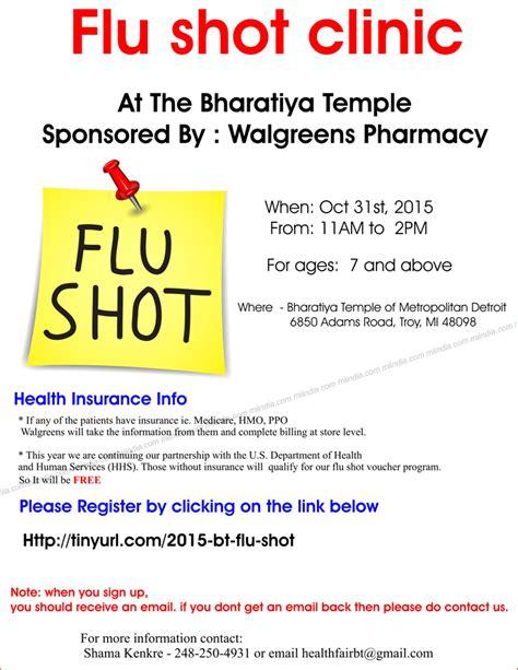 Flu Flyer Templates