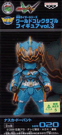 Figure Banpresto Kamen Rider Nasca amiami character hobby shop pre owned item a box b
