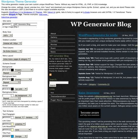 wordpress theme generator create your own wordpress