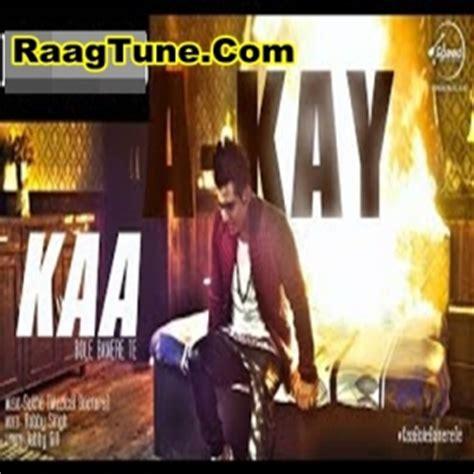 kay a bole banere te song downloads mp3 kaa kaa bole banere te a kay mp3 download