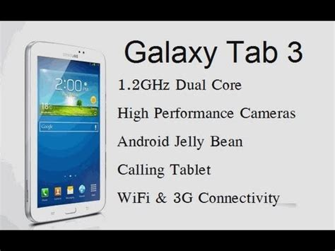 Samsung Tab 3 V Tahun samsung galaxy tab 3 t211 tablet unboxing and review