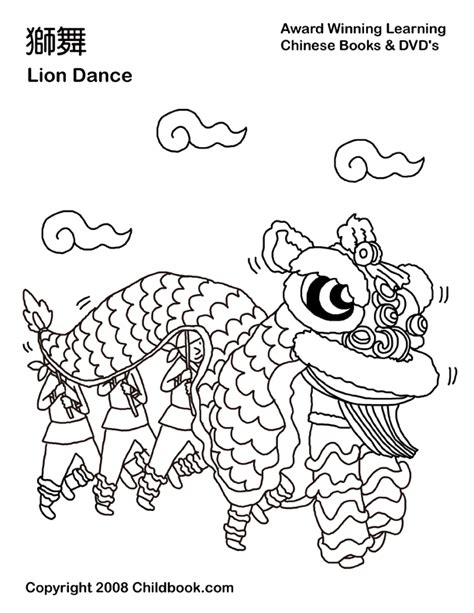 coloring pages of chinese new year chinese lion dance coloring page kids fun pinterest