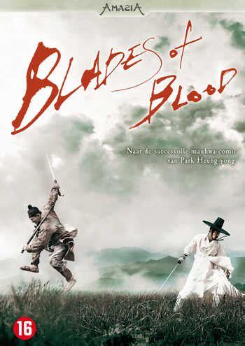 blades of blood 2010 splendid blades of blood