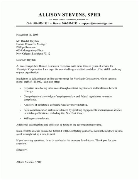 cover letter for hr executive fresher hr executive cover letter