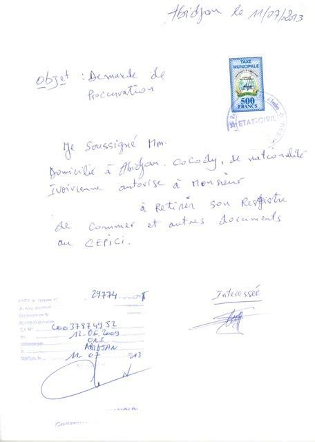 Signature Par Procuration Modèle