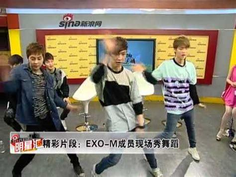 tutorial dance mama exo exo m lay luhan and xuimin dance mama youtube