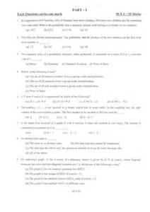 Definition Essay Assignment definition essay assignment pay to write essay pay someone to write a custom essay
