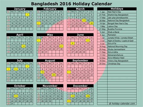 2017 Bangla Calendar Year   Calendar Template