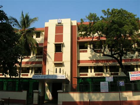 South Indian Education Society High School - Wikipedia