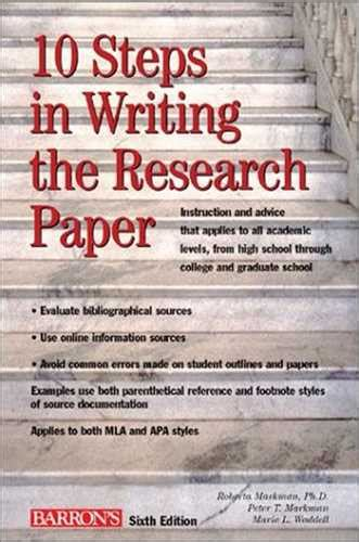 steps in writing term paper 10 steps to write a research paper in apa format