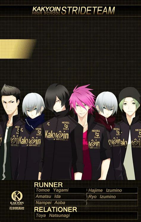 Jaket Kakyoin Anime Prince Of Stride 167 best prince of stride images on anime
