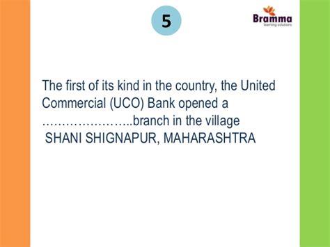 Uco Bank Letterhead inspiring india quiz