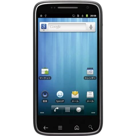 smartphone android dell takes another stab at android smartphones with the streak pro 101dl for japan