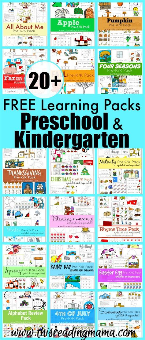 play full version kindergarten free 20 free learning packs for preschool and kindergarten