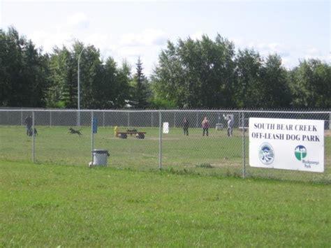 leash park city of grande prairie alberta leash park