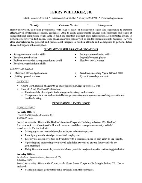Entry Level Security Resume by Entry Level Resume Sles