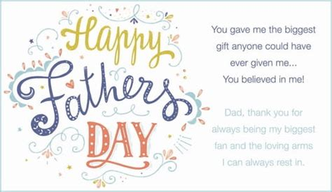 Happy Fathers Day Verses For Cards