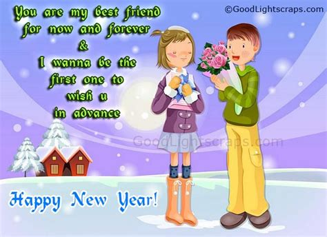 advance new year christmas scraps graphics greetings