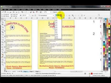 corel draw x4 tutorial in hindi learn coreldraw hindi tutorials graphic designing tips