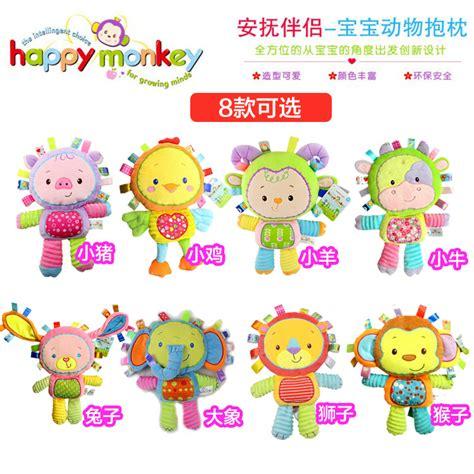 Diskon Happy Monkey Rattle Stick happy monkey 35cm baby rattle stuffed plush doll bibi