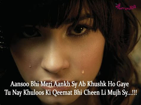 shayari sad beautiful girl the biggest poetry and wishes website of the world