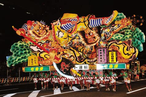 beautiful wallpapers japanese culture and festivals