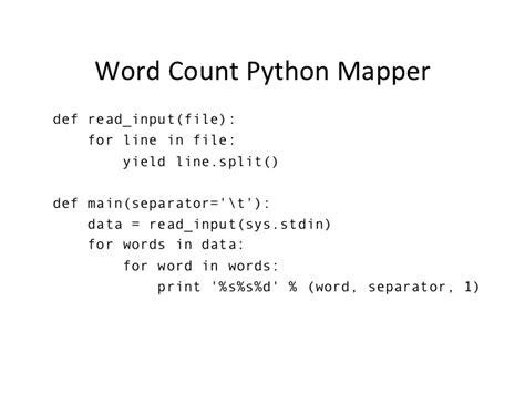 python tutorial yield processing big data chapter 3 sc 11 tutorial