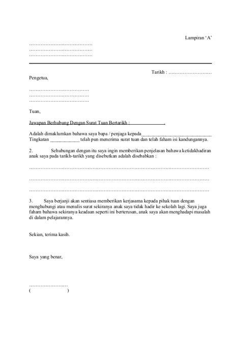 contoh surat amaran kepada pekerja yang datang lewat 28 images