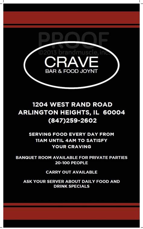 crave food coupons chicago coupons crave bar food joynt free printable coupons discounts deals