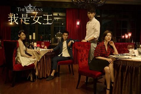film cina the queens song hye kyo and chen qiao en lead the sprawling cast for