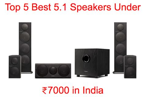 im sunil singh top    home theater speakers