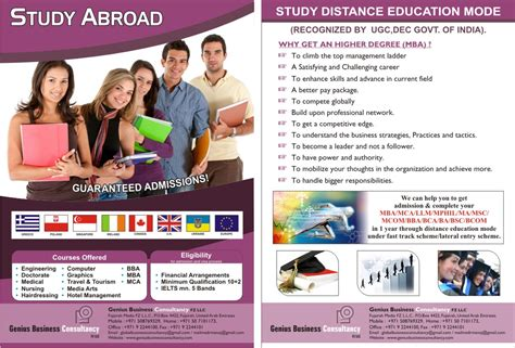 Mba Distance Education In India by Distance Education In Mba