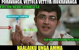 Recent Funny Memes - comedy memes in tamil image memes at relatably com