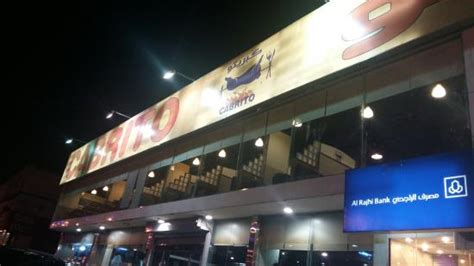 Family Section by Cabrito Family Section Picture Of Cabrito Riyadh
