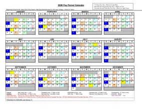 opm calendar holidays 2017 calendar 2017 printable