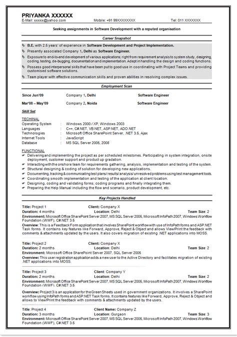 sle resume for information technology entry level