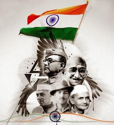 ar rahman desh bhakti songs mp3 download desh bhakti geet free download 81 mp3 songs collection