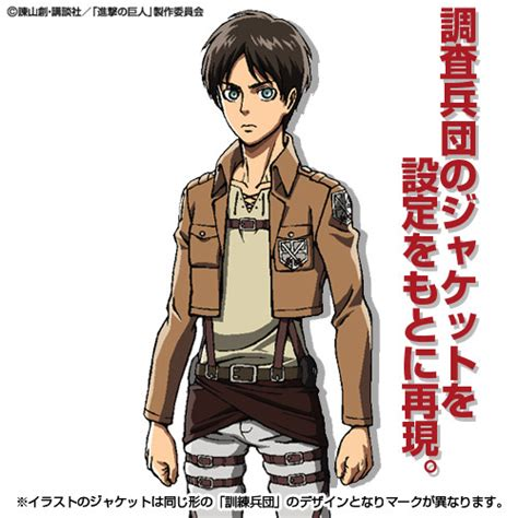 Kemeja Anime Attack On Titan Snk Army Green Shirt Sa Snk 20 G crunchyroll quot attack on titan quot jacket re release