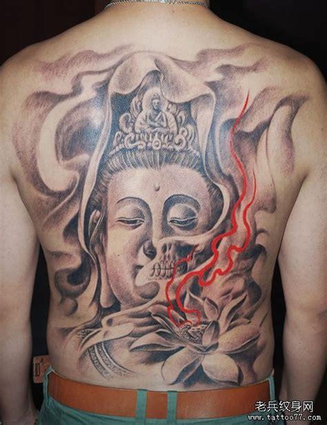 满背纹身手稿图案大全 排行榜大全