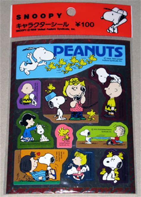 Foil Backed Stickers peanuts foil backed stickers collectpeanuts