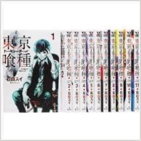 note box set vol s 1 13 volumes 1 13 tokyo ghoul japanese comic book set vol