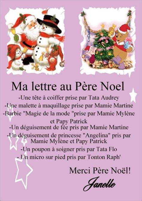 Exemple Lettre Au Pere Noel Bebe Ma Lettre Au P 232 Re Noel Mon B 233 B 233 D Amour
