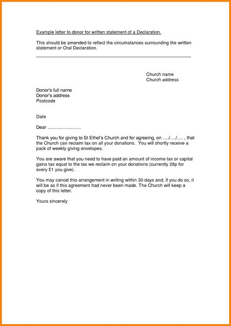 6 written statement format hr cover letter