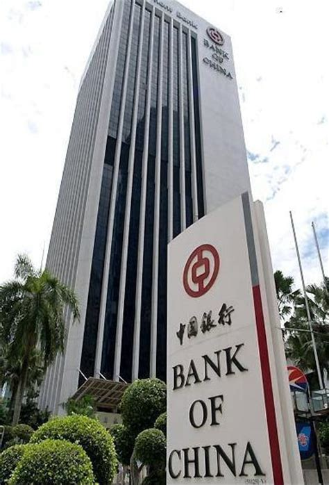 bank of china bank of china kuala lumpur