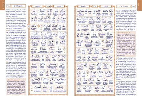 Tafsir Quran Per Kata Maghfirah pdf tafsir al quran per kata maghfirah dan makna