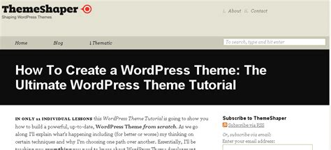19 detailed wordpress theme development tutorials to help