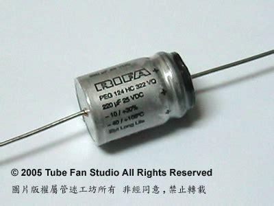 rifa peh200 capacitor rifa peh200 capacitor 28 images fs 21 evox rifa peh 200 series capacitors 420 vdc 6 1 kj
